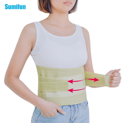 1pcs adjustable breathable lumbar support belt back waist treatment of lumbar disc herniation lumber muscle strain.jpg 250x250