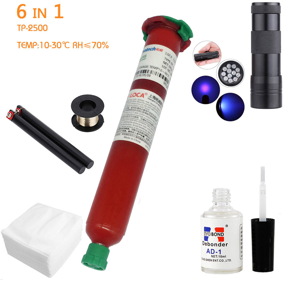 6 in1 LOCA tp-2500FUV Glue 50ml +12led UV curing light+Uv Glue Remover 20g +Cutting Wire 50m+clothes For LCD Touch Screen Repair 6 in1 loca tp 2500 uv glue 5ml uv curing light uv glue remover 20g cutting wire 50m clothes for lcd touch screen repair