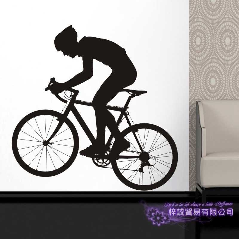 DCTAL Kids Room Bike Sticker Bicycle Car Decal Posters Vinyl Wall Decals Pegatina Decor Mural