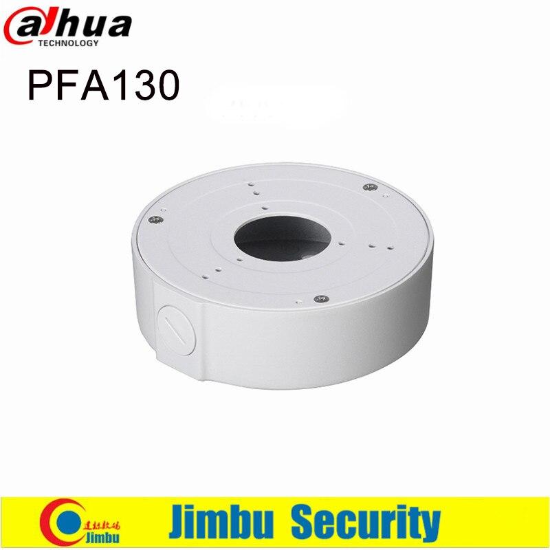 DAHUA CCTV Camera PFA130 Water-proof Junction Box CCTV Accessories IP Camera Brackets dahua junction box pfa131