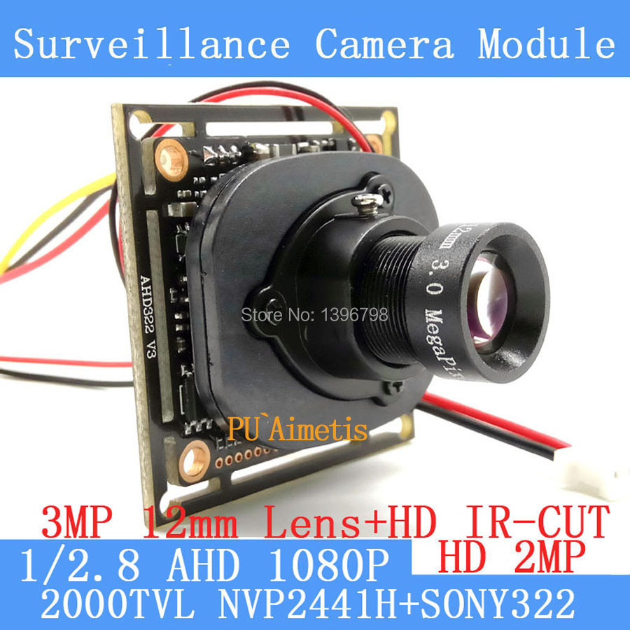 2.0MP 1920*1080 AHD 1080P Surveillance Camera Module,1/2.8 NVP2441+SONY IMX322 PCB Board+3MP 12mm Lens ODS Menu Lines/BNC Cable 1200tvl ahd camera module 960p 1 3mp cctv pcb main board nvp2431h t151 3mp12mm lens ir cut surveillance cameras ods bnc cable