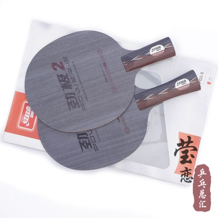 Original DHS Power G2(PG2, PG 2) Pure Wood New Table Tennis Blade DHS Blade For Table Tennis Racket Indoor Sports Racquet Sports