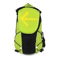 YUANMINGSHI 5L рюкзак с беспроводной светодиодный пилотный фонарь безопасности мотоциклетный рюкзак сумка светоотражающий светодиодный светильник с пультом дистанционного управления