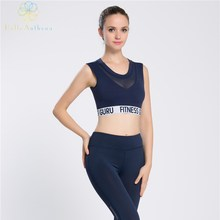 Hello Anthena Womens Freedom Seamless Vented Tank Top All-In-One Padded Bra Sexy Small Vest Sports Running Gym Yoga Fitness GURU