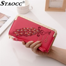 Fashion Women Wallet Zipper Long Clutch Purse Peacock Embroidery Female Purse Large Capacity Money Bag Card Holder Phone Purse difenise 100% cowhide women clutch purses long european simple large capacity brand zipper purse hasp money bag credit card
