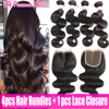 7A 4pcs Peruvian Body Wave Virgin Hair With Closure 1b Peruvian Virgin Hair With Closure Queen Hair Products With Closure Bundle