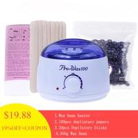 Wax Heater Machine Waxing Warmer 300g Wax Beans Hot Wax Heater 20pcs Stickers Hair Removal Sets US/EU Plug Bikini Hair Removal