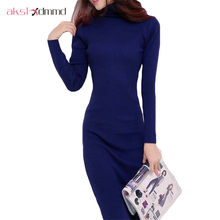AKSLXDMMD 2019 New Women Dress Autumn And Winter Sweater Dresses Slim Turtleneck Long Knitted Dress Sexy Bodycon Robe dress D019(China)