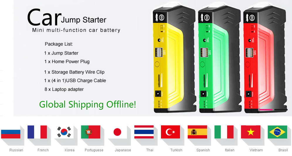 OEM 12V Car Jump Starter High-capacity battery charger pack for auto vehicle starting &Laptop Power Bank Multi-function(Yellow) high quality 12v universal car charger 50800mah multi function car jump starter power bank rechargable battery