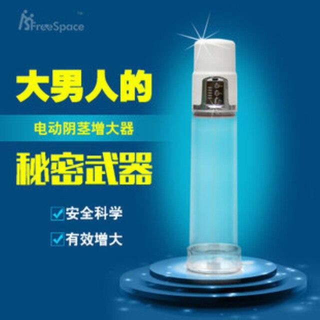10 шт./лот USB Заряженных Электрический Насос Пениса, электрический Пенис Расширитель Секс-Машина, автоматическое Увеличение Пениса Вакуумный Насос Секс-Игрушки