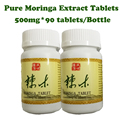 Free shipping! moringa extract powder tablets 3 bottles/lot gain weight anti-aging reduce high blood pressure