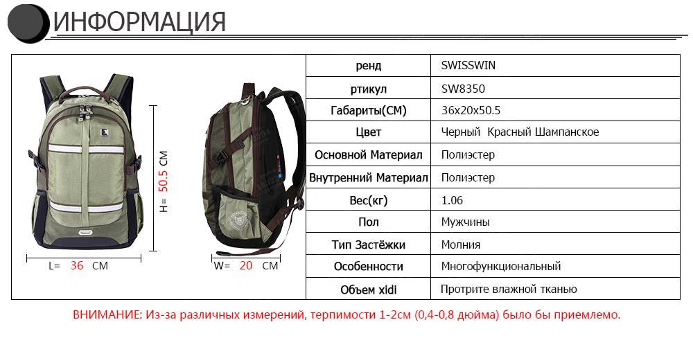 NewForC-SW8350RU_08