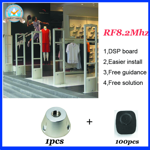 2016 DSP technology eas system,dual RF8.2Mhz security alarm system,shoplifting prevention system for retail store and shop