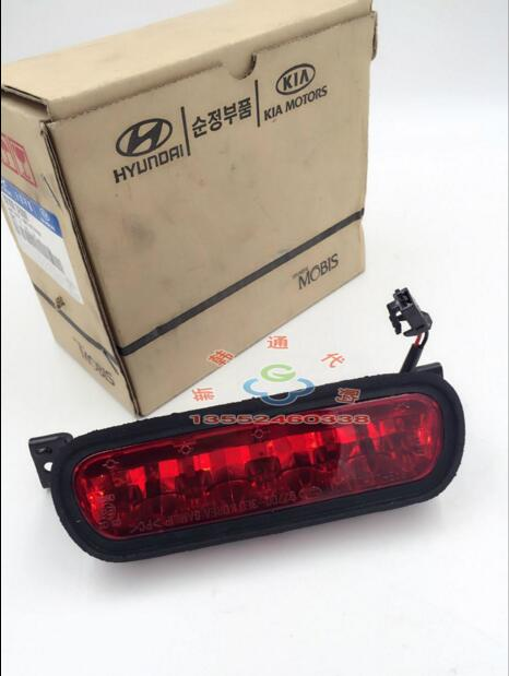 цена на Hireno car Lamp for Kia Sorento 2003 2004 2005 2006 2007 2008 Rear Lamp Parking Brake