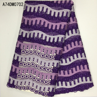 8 Colors Purple 2017 African Lace Fabric High Quality African Embroidered Guipure Cord Lace For Most