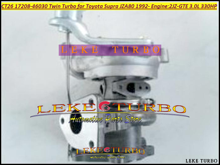 CT26 17208-46030 17208 46030 one piece Twin Turbo Turbocharger For TOYOTA Supra JZA80 1992- Engine2JZ-GTE 2JZGTE 3.0L 330HP (3)