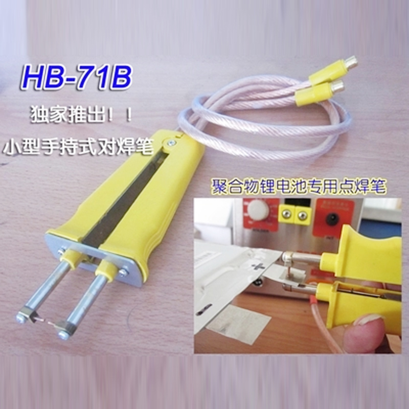 SUNKKO HB-71B Battery spot welding pen-use polymer battery welding spot welder pen for 709 series spot welding machine spot welder machine laptop button battery welding machine battery pack applicable notebook and phone battery welding