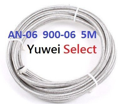 AN-06 Smooth TEFLON (PTFE) Stainless Steel Braided Hose ( ID 8.0 mm / OD 11.2 mm, One piece = 5 Meter)