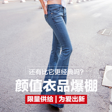 spring wide leg pants plus size jeans women s large slim boot cut trousers lengthen speaker