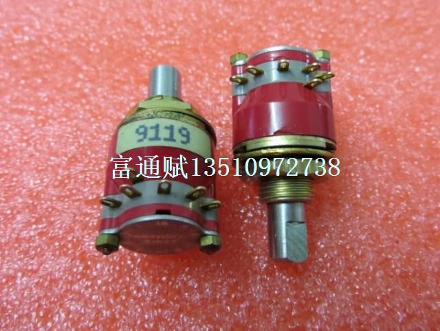 [VK] marchandises de qualité importées GRAYHILL bande interrupteur gear 9119, 1 couteau 3 bande plaqué or pieds 17 MM demi-arbre