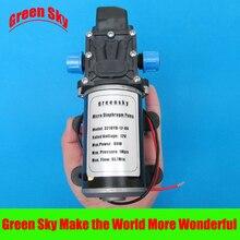 6L/Min. 80W self-priming DC 12v high pressure water pump