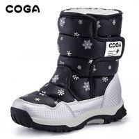 Sapatos de marca 2017 novos outono e inverno crianças botas de neve das mulheres botas quentes criança botas