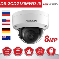 Origianl Hikvision H.265 CCTV Camera DS-2CD2185FWD-IS 8 Megapixesl Dome IP Camera Built-in SD Card Slot & Audio