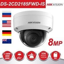 Оригинальный HIK H.265 камеры видеонаблюдения IP Камера DS-2CD2185FWD-IS 8 Megapixesl Купол видеонаблюдения Cam встроенный слот SD аудио Интерфейс