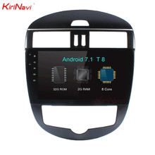 KiriNavi 10.2″ Octa Core Android 7.1 Car Audio For Nissan Tiida GPS Radio Stereo DVD Player Head Unit Multimedia WIFI RDS MP3 4G