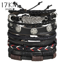 17KM Vintage Multiple Charm Bracelets Set For Men Woman Fashion Wristbands Owl Leaf Leather Bracelet Bangles 2019 Party Jewelry(China)