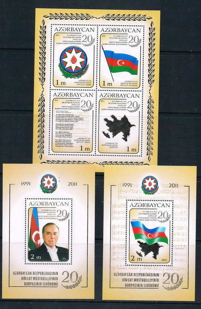 on the 20th anniversary of the establishment of national independence flag map AS0044 azerbaijan 2 + M new 1125 ms map of fates