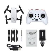 mini rc drone hd camera
