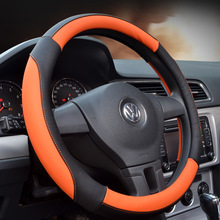Car Steering-wheel Cover 37CM-38CM Superfine leather Universal Car-styling Sport Auto Steering Wheel Covers Anti-Slip