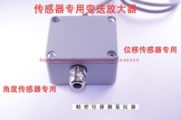 4-20MA current module Sensor transducer Current amplifier Signal converter