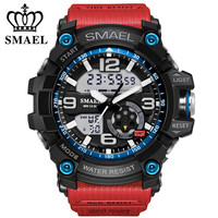 SMAEL Watches Men Military Army Mens Watch Led Digital Sports Wristwatch Male Analog Chronograph Watch Relogio