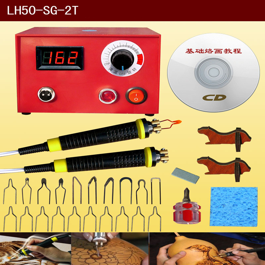 50W Pyrography Machine Wood Burning Station 2 Pen Set Wood Craft Draw Tool Kits +20PCS Pen Point us plug 24x 30w 110v wood burning pyrography tool kit craft wood burning pen tips full set numbers stencil for hobby craft