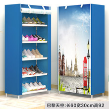 Cartoon Waterproof Non Woven 3/4 Layer Shoe Rack Simple Combination Stand organization Shelf Cabinet Storage Shoe Easy Install actionclub multifunction storage shoe rack 3d cartoon pattern shoe cabinet simple non woven diy shoe organizer shelf furniture