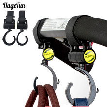 2 PCS/LOT Baby Stroller Accessories Hook Multifunction Black High Quality Plastic DropShip
