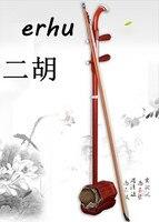 Chinese Erhu 2 String Violin Fiddle Urheen Musical Instrument With Case