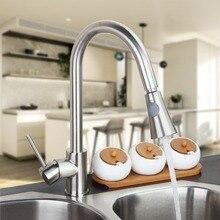 Водопроводной воды кухня вытащить кран свет смеситель для кухни с двумя спрей матовый никель