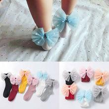 1-8Y Kids Baby Girls Frilly Bow Lace Tutu Socks Infant Newbo