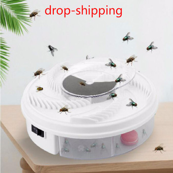 USB Electronic House Fly Trap Device UV Light Fly Insect  Automatic Arrest Flies Destroy Fly Cages Fly Killer Kitchen Tools нож для пиццы