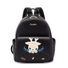 Женские PU кожаные рюкзаки женские школьные сумки для девочек-подростков студент колледжа Повседневная сумка
