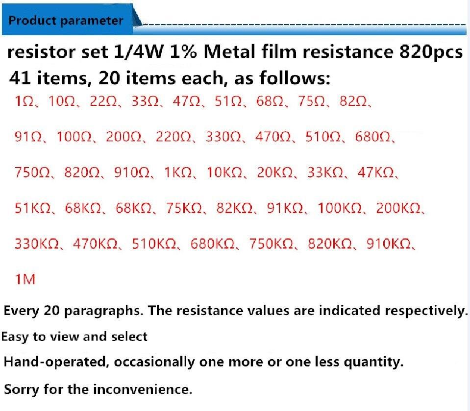 20pcs lot 820pcs/lot 41Values*20PCS 1% 1/4w resistor pack set diy Metal Film Resistor kit use colored ring resistance (10 ohms~1 M ohm) (4)