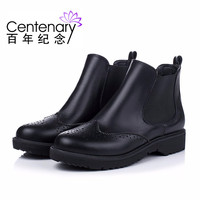 Autumn and winter women's short boots fashion leisure retro round head flat shoes women large size women's boots