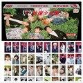 BTS Bangtan Kpop 2016 caliente Mood for Love periférica seção 121 fotos oficiais com a caixa de cartão de Celebridades