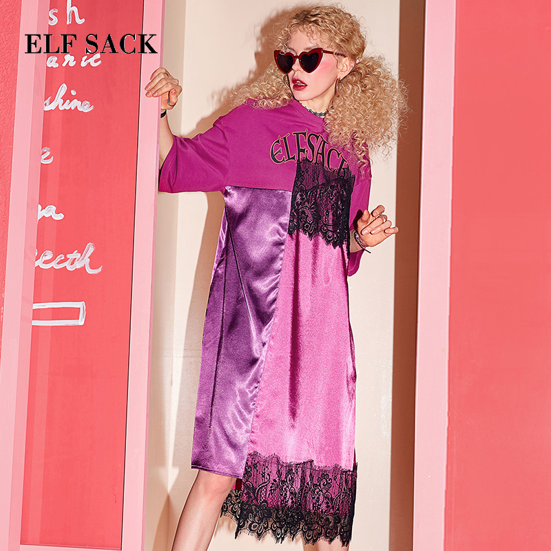 ELF SACK New Sexy Woman Dress Casual Cotton Mid Calf A Line Ladies Dresses Stylish Lace