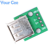 5 pcs USB2.0 Female to 4P DIP Switch DIP Adapter Board Module USB Adapter Plate