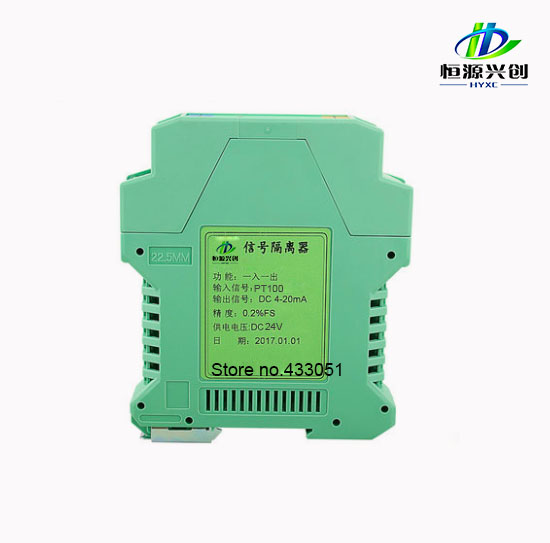 Free Shipping Signal Isolation Transmitter Input Signal PT100, Temperature Transmitter, Thermocouple Output 4-20mA, 0-10V universal input pc programmable temperature head transmitter 4 20ma analouge output tmt902b