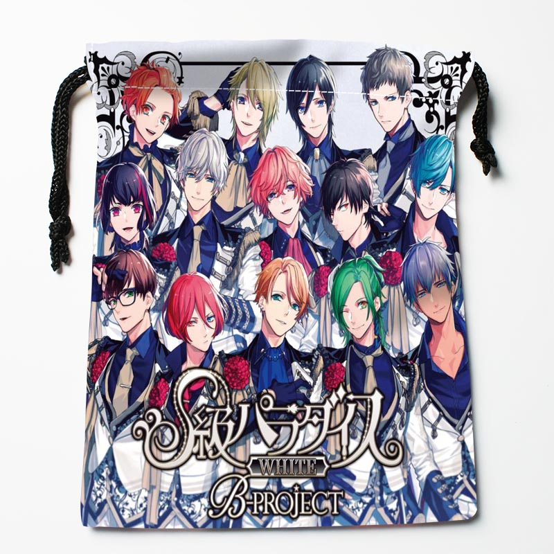 New Custom B-project Bags Custom Drawstring Bags Printed Gift Bags 27x35cm Compression Type Bags